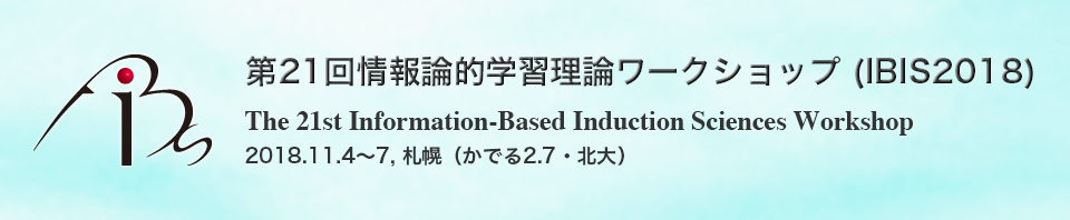IBIS2018