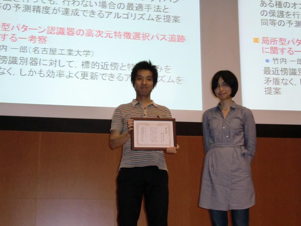 佐久間 淳(左)・荒井 ひろみ(右)