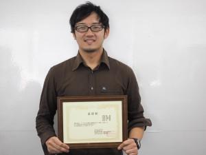 研究会賞 | 情報論的学習理論と機械学習 (IBISML) 研究会