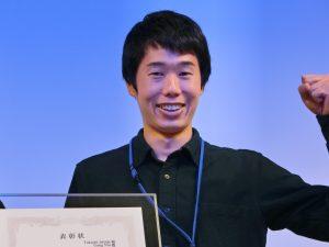 Takashi Ishida